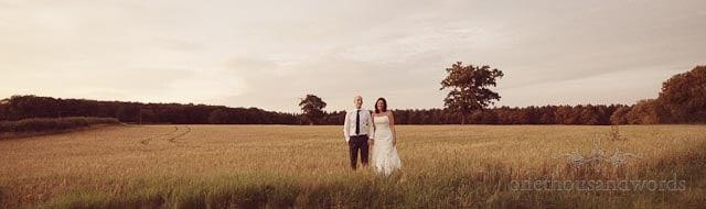 countryside summer wedding panoramic