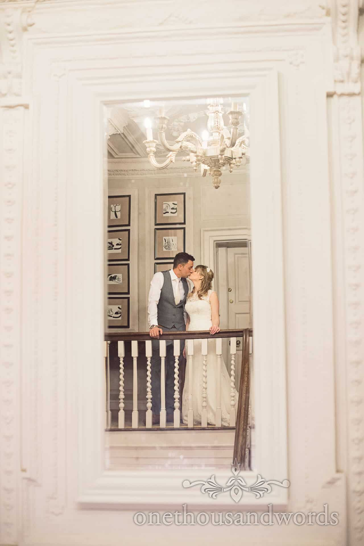 Bride and Groom in mirror Wedding photograph
