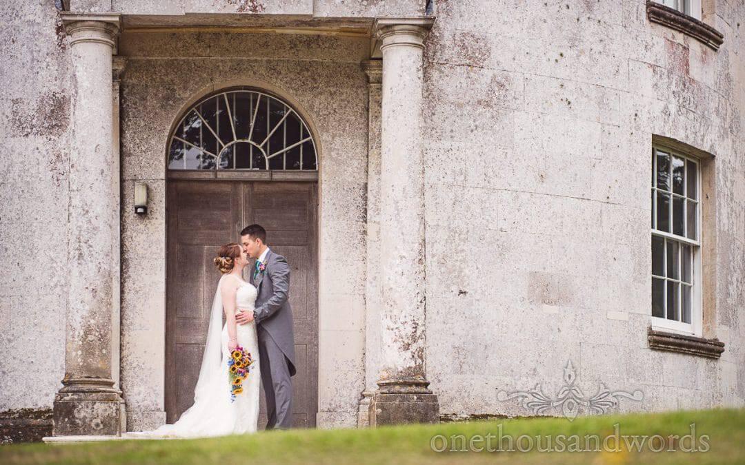 Lauren and Sam's Lulworth Castle Wedding Photographs